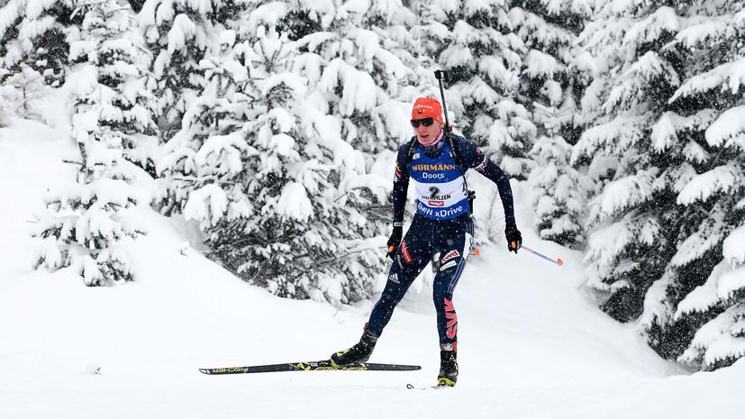 сестра Антона Шипулина выиграла спринт на этапе Кубка мира по биатлону в Анси»