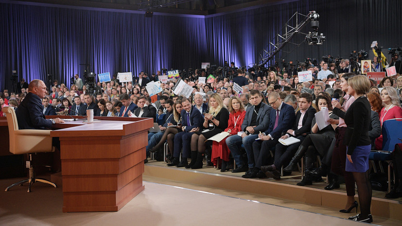 «Новая тональность»: почему внутренняя политика стала главной темой пресс-конференции Путина