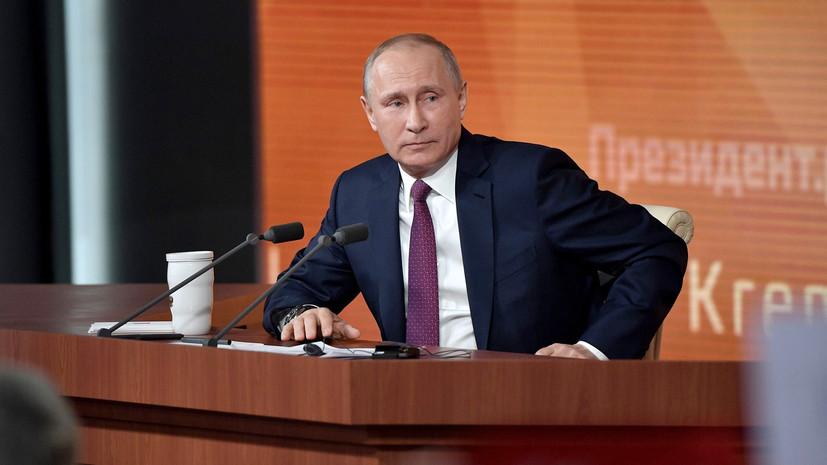 Военные расходы, «политик номер два» и уверенный рост экономики: что обсуждалось на пресс-конференции Владимира Путина