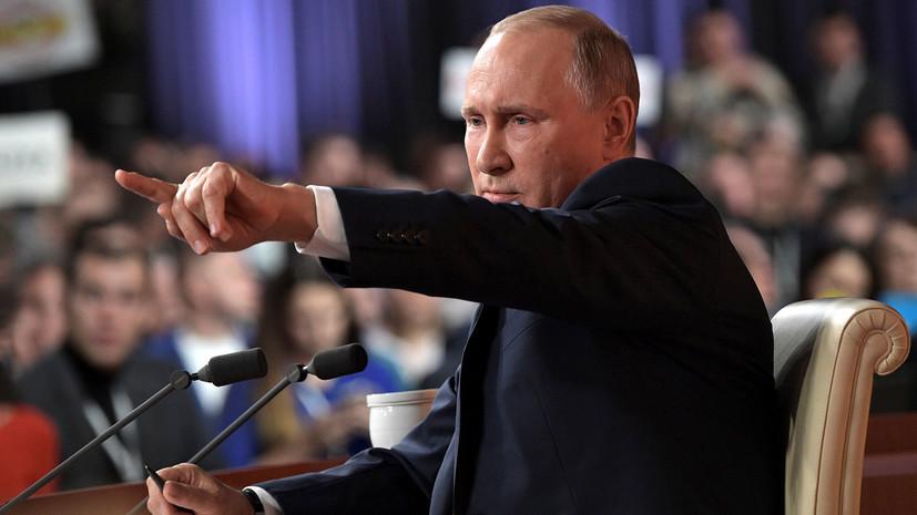 Что говорил Путин о спорте на ежегодной пресс-конференции