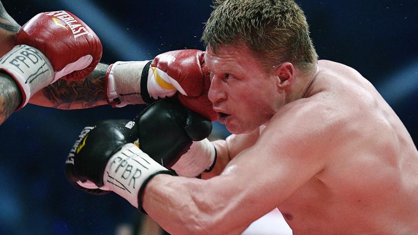 Поветкин борется с Хаммером за звание обязательного претендента на чемпионский титул WBO