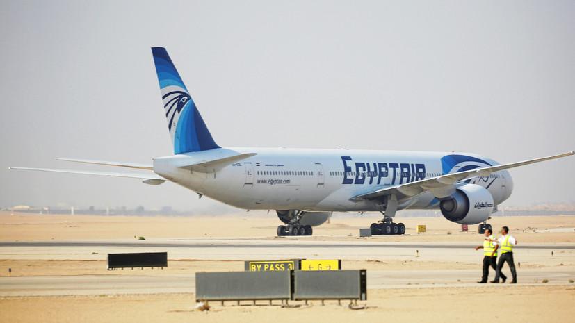 Россия и Египет договорились о возобновлении регулярного авиасообщения