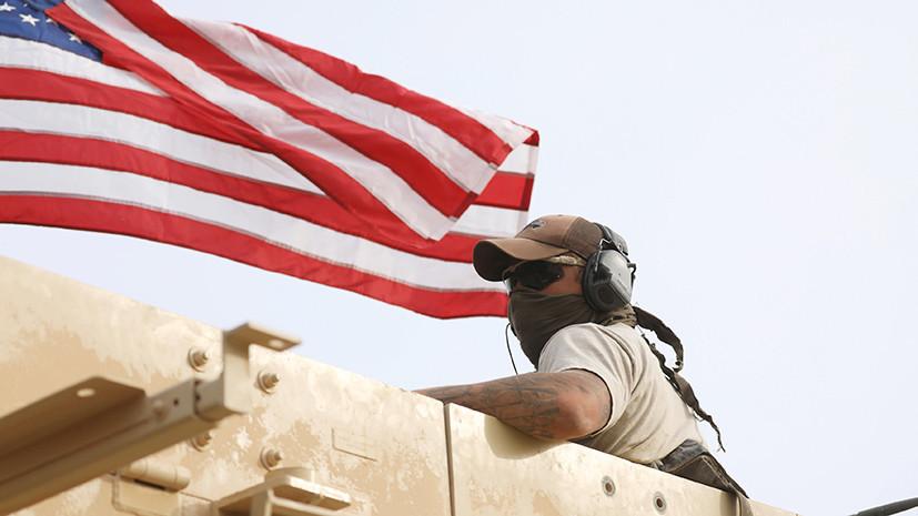 «Продолжили взаимодействие»: Минобороны России обвинило США в подготовке боевиков для борьбы с армией Сирии