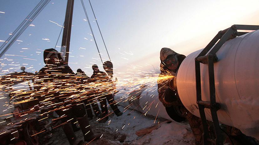 «Добудем столько, сколько нужно»: «Газпром» увеличил экспорт газа в страны дальнего зарубежья на 8,3%