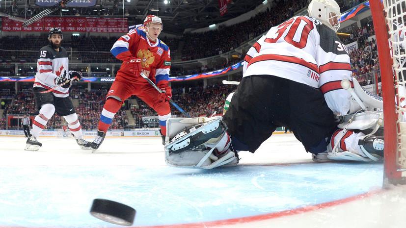 «Удаления всегда опасны в играх с Россией»: что говорили после хоккейного матча Россия — Канада