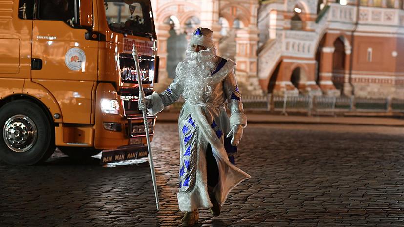 Дед Мороз доставил в Кремль главную новогоднюю ель России
