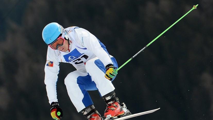 Золото во фристайле и санном спорте, медали в лыжах и сноуборде: как выступают российские атлеты перед Олимпиадой