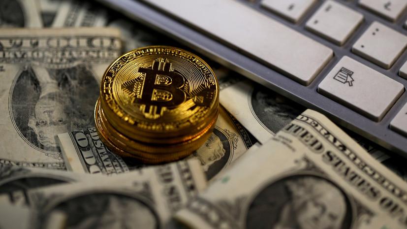 Игра по-крупному: товарная биржа в Чикаго запустила торговлю фьючерсами на биткоин