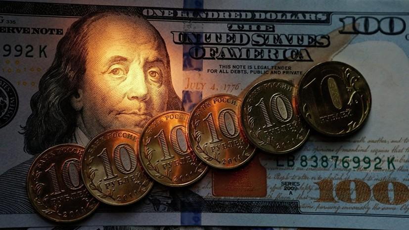 Сбились с курса: почему аналитики назвали доллар США самой переоценённой валютой в мире