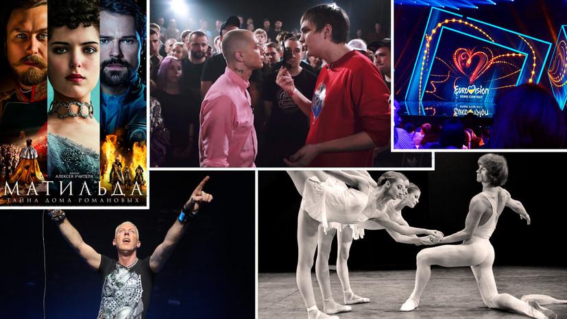 От «художественного» поджога до театрального дела: какие происшествия в культурной сфере россияне обсуждали в 2017 году