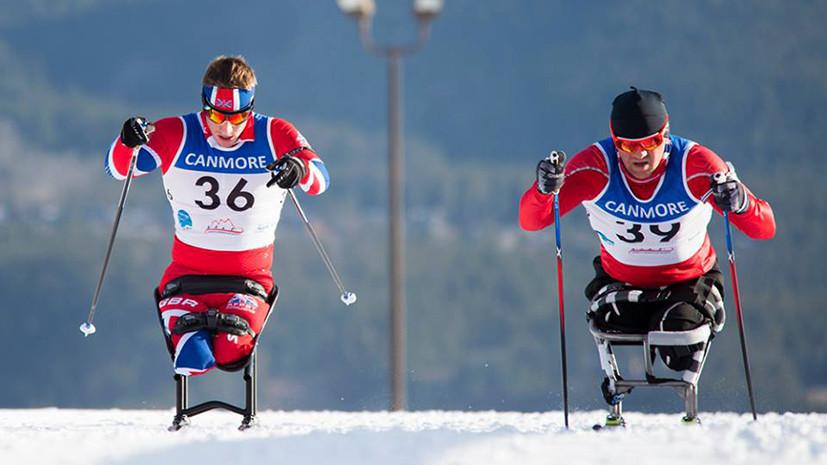 «Не имеют права говорить, откуда они»: российским паралимпийцам запретили использовать национальную символику в соцсетях