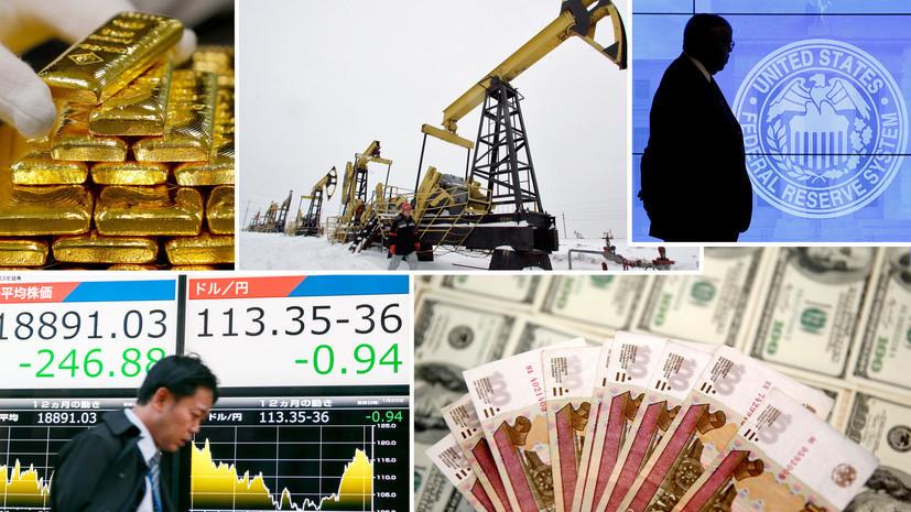Риски и ошибки: итоги 2017 года в мировой экономике