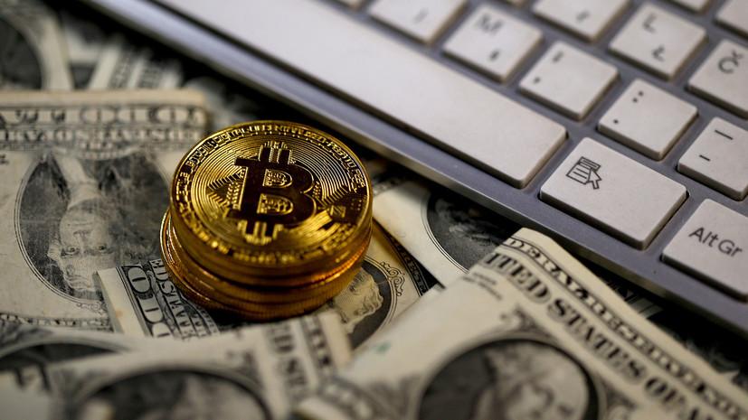 Цифровой переворот: как биткоин изменил финансовый мир в 2017 году