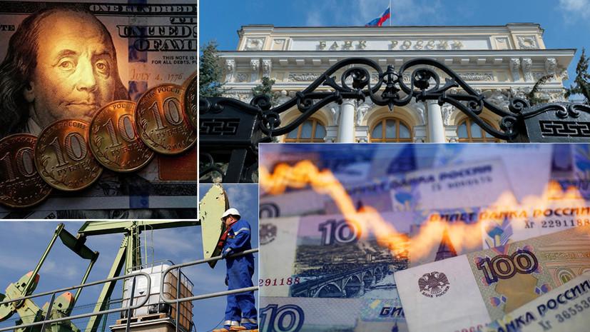 значимые события в экономике России в 2017 году