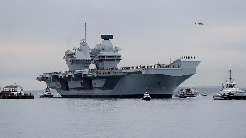 Морская болезнь: почему британские ВМС утрачивают боеспособность