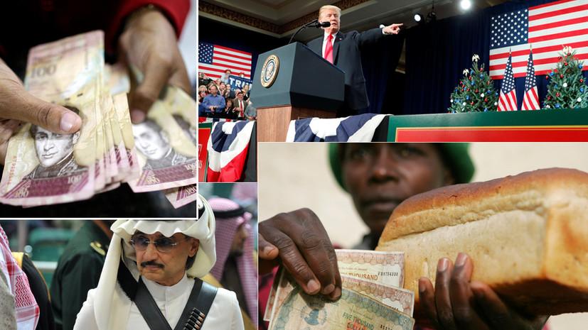 Инфляция 4000% и самый дорогой биткоин: чем удивила мировая экономика в 2017-м