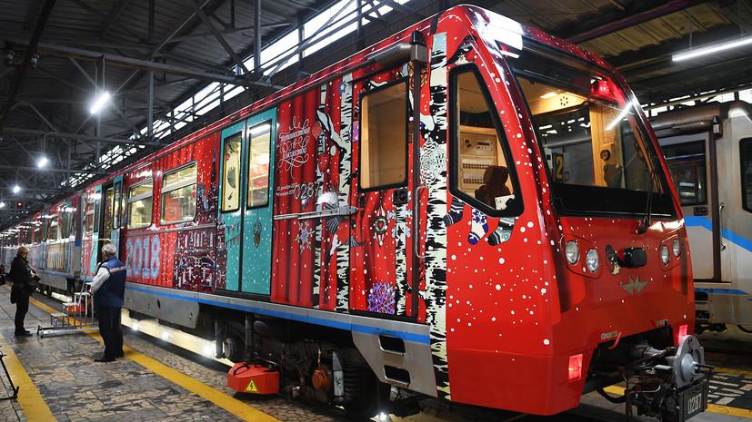 Тематический новогодний поезд московского метро украсили снимками МИА «Россия сегодня»