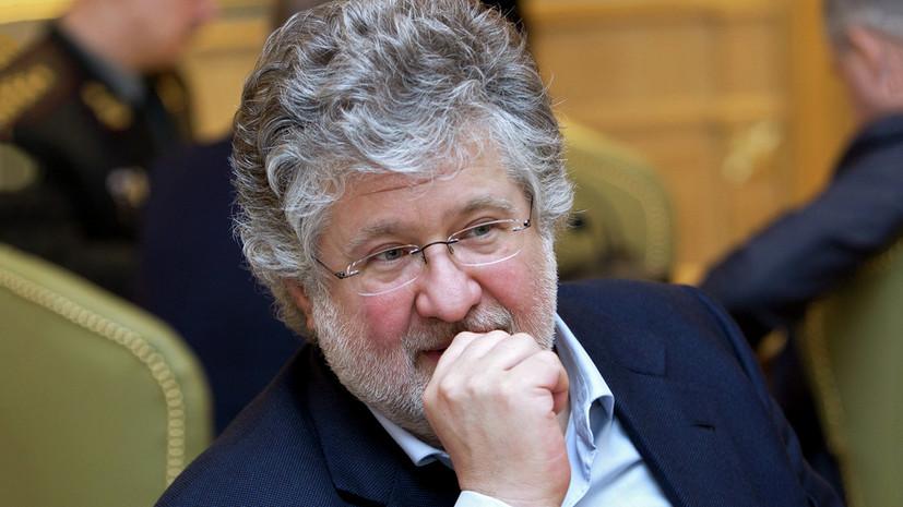 «Финансирование свержения Порошенко»: что стоит за судебными исками против Коломойского