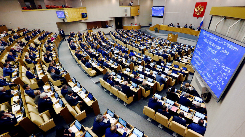 Госдума приняла закон о «налоговой амнистии»