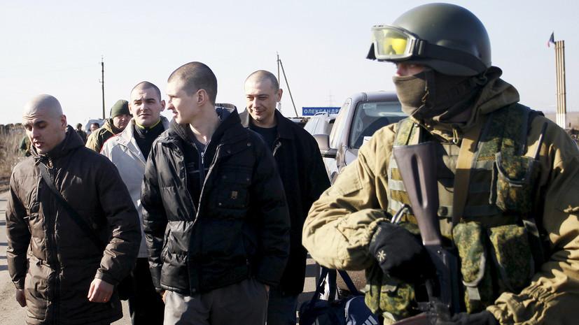 Родственники пленных в Донбассе о надежде на предстоящий обмен