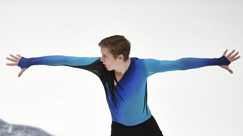 Лидерство Самарина, ошибка Коляды и падение Тарасовой: завершился первый день чемпионата России по фигурному катанию