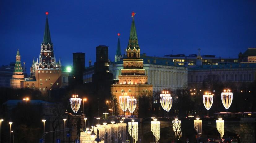 «Для США закон не писан»: в России отреагировали на санкции по глобальному акту Магнитского