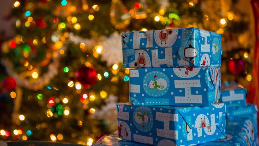 Загляни под ёлку: россияне потратят на новогодние подарки 122 млрд рублей