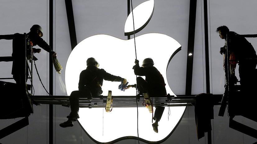 Почему пользователи iPhone начали подавать в суд на Apple