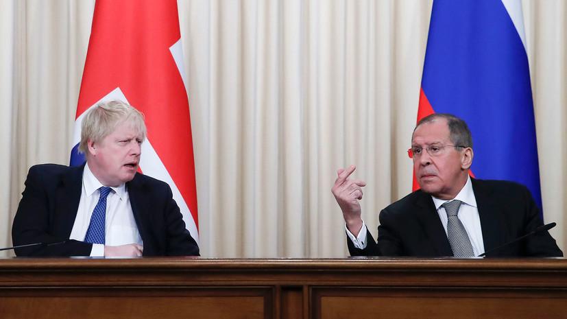 О чём говорили Лавров и Джонсон в Москве