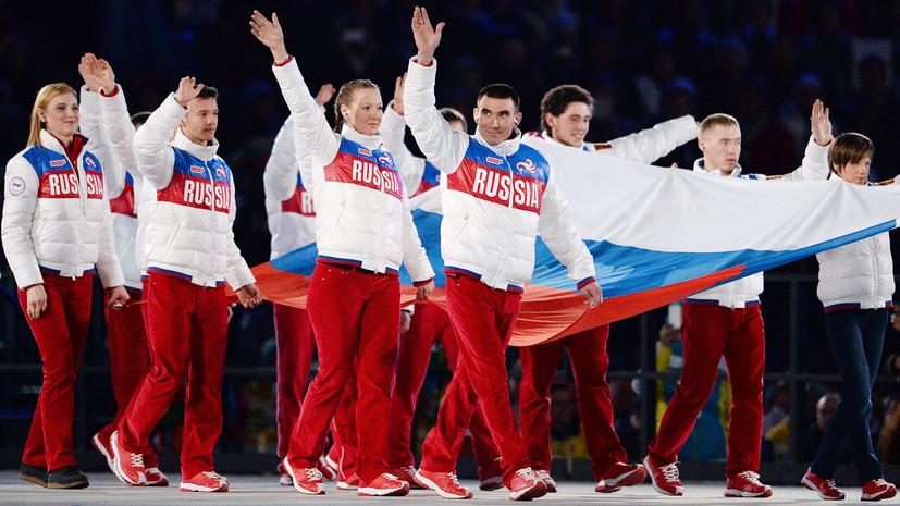 МОК отстранил 11 российских спортсменов от участия в Олимпиадах