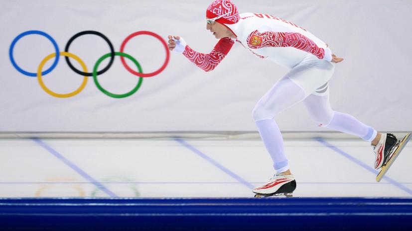 МОК дисквалифицировал ещё 11 российских спортсменов