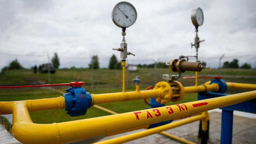 Стокгольмский арбитраж обязал «Нафтогаз» заплатить «Газпрому» $2 млрд