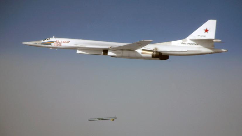 зачем ВКС России понадобились две новейших крылатых ракеты»