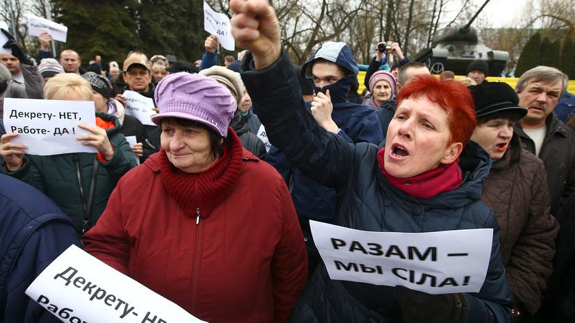 изменит ли новое название декрета ситуацию с безработицей в Белоруссии