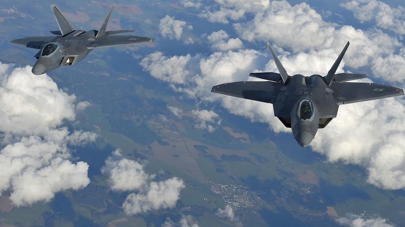 Деньги на воздух: ВВС США намерены нанять частные компании для обучения противодействию «угрозам противников» в Европе