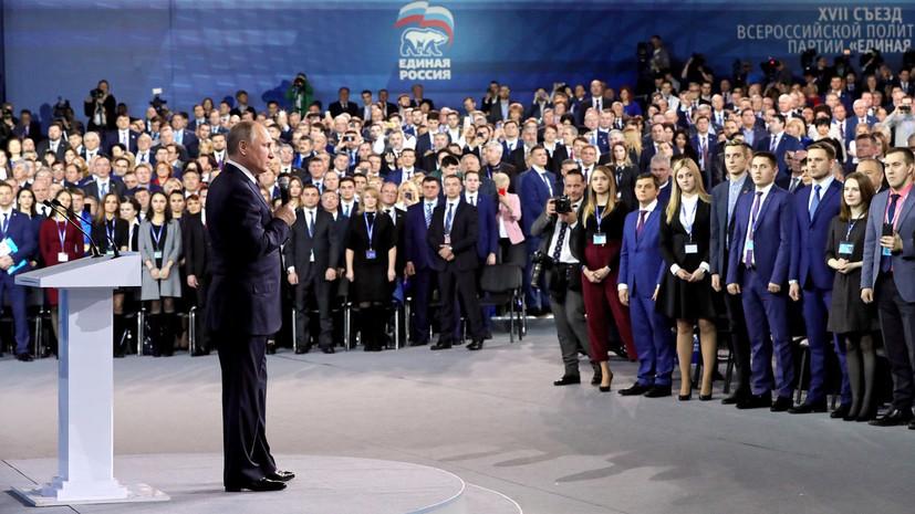 Развитие экономики, таргетирование бедности и «омоложение» страны: о чём говорил Путин на съезде «Единой России»