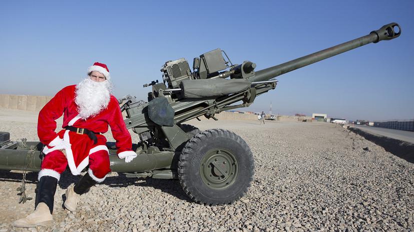Британские военные в Афганистане пожаловались на подарки в £1 к Рождеству