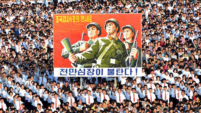 «Они дорого за это заплатят»: КНДР назвала новые санкции Совбеза ООН актом войны