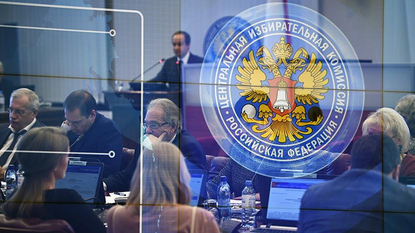 «Наши оппоненты не оставляют надежд»: в ЦИК рассказали о попытках иностранного вмешательства в российские выборы
