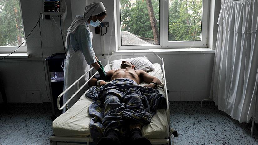 «Практически не получаем лекарств»: почему Украину захлестнула волна инфекционных заболеваний