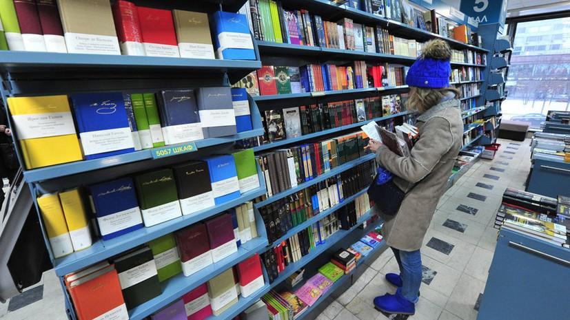 Лучший подарок: что купить родным, друзьям и коллегам в книжном магазине