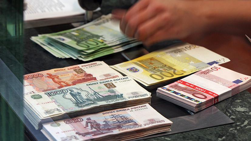 Рублёвый штиль: каким будет 2018 год для российской нацвалюты