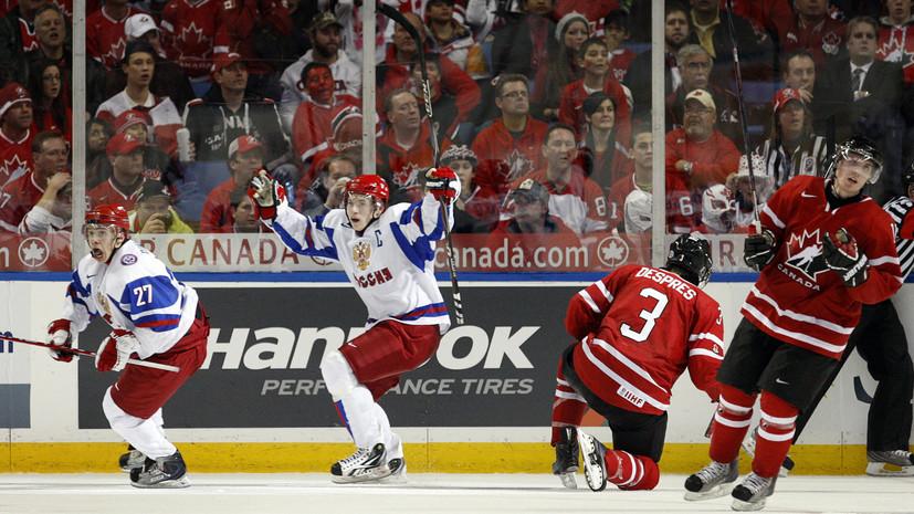 Семь лет спустя: повторит ли молодёжная сборная России по хоккею подвиг Баффало-2011