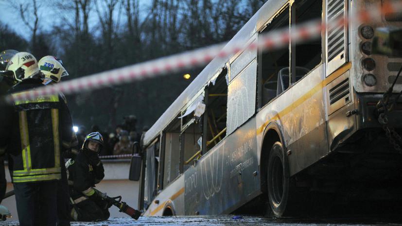 «Состояние тяжёлое»: СК отложил допрос водителя автобуса, госпитализированного после ДТП у метро «Славянский бульвар»