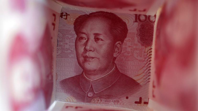 Юань хочет нефти: когда Китай запустит торговлю углеводородами в своей нацвалюте