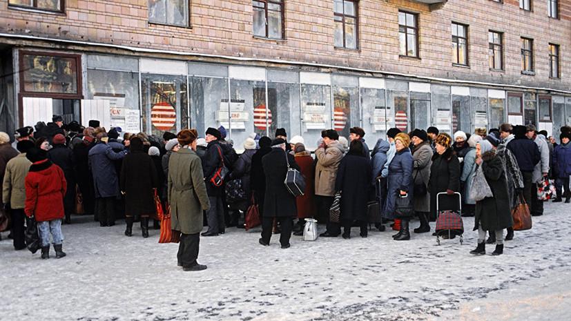 «Отсрочка была невозможна»: 2 января 1992 года правительство Егора Гайдара разморозило цены