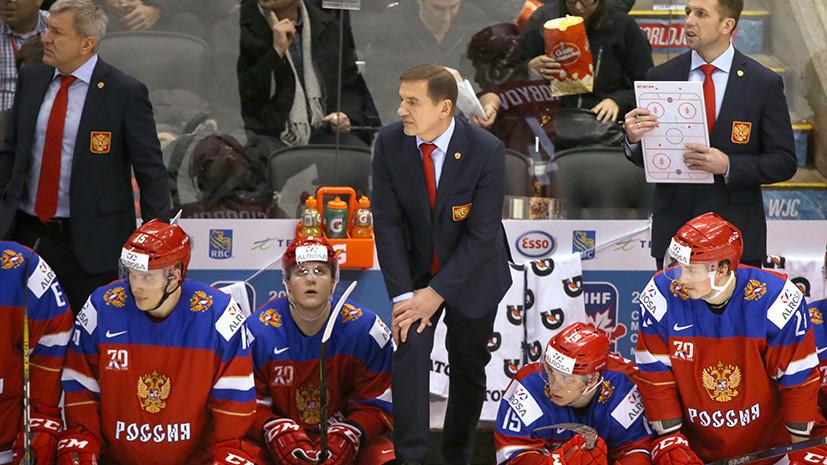 Холодный душ: Россия проиграла Чехии в матче открытия молодёжного ЧМ по хоккею