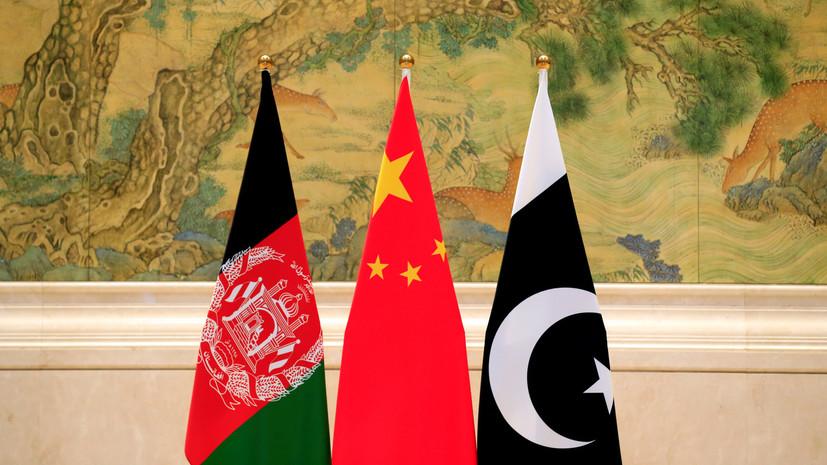 «Новая «большая игра»: как приход Китая в Афганистан затронет интересы США и России