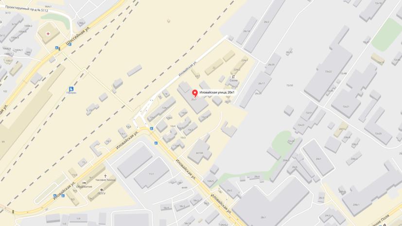 Неизвестный открыл стрельбу в здании на юго-востоке Москвы
