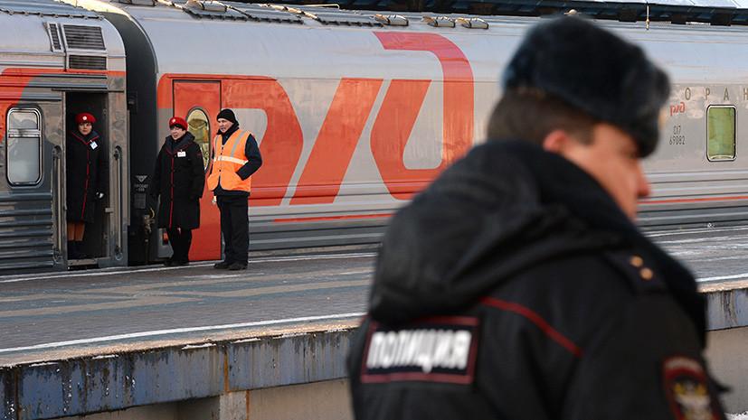 Осторожно, двери закрываются: в России могут появиться чёрные списки дебоширов на железной дороге и в автобусах